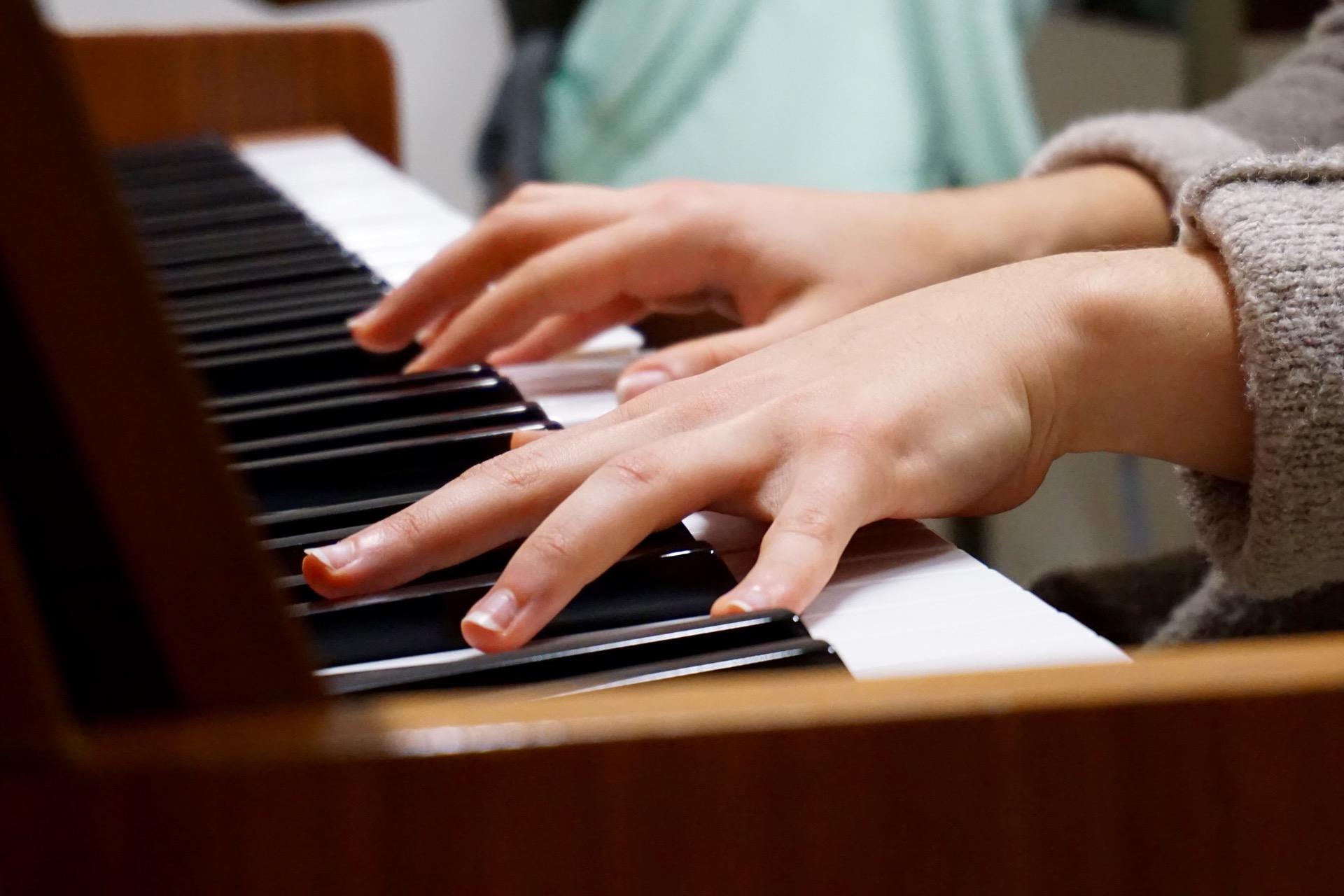 Image de l'article École intercommunale de musique